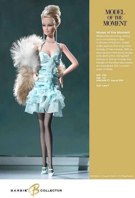 O protótipo com molde Lara | Crédito da imagem: Crédito da imagem: Divulgação Barbie Collector/Mattel via The Doll Cafe