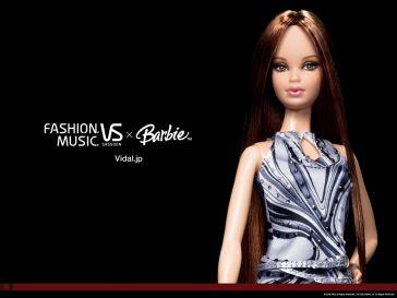 Crédito da imagem: divulgação via barbieplanet.ru